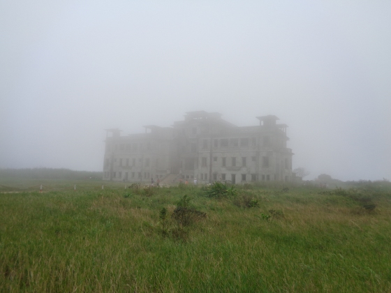Old French Palace, Bokor National Park